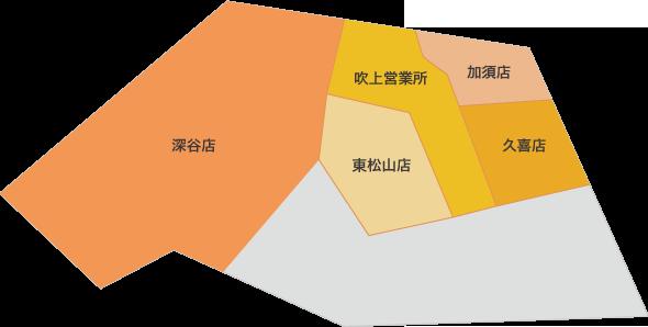 埼玉ひまわり館