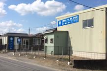 ひまわり久喜店の写真2
