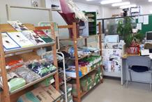 ひまわり東松山店の写真2
